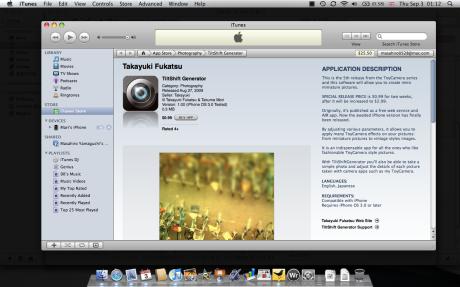 Screen shot 2009-09-03 at 1.12.06 AM