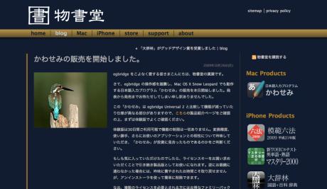 Screen shot 2009-10-26 at 23.58.31