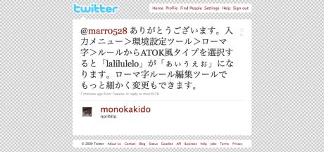 Screen shot 2009-10-27 at 00.42.20