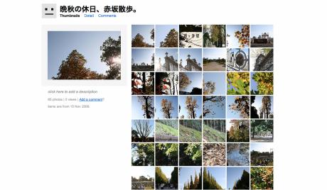 Screen shot 2009-11-15 at 17.00.15